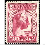 ES642STV-LTV***642STRCRI.Spain.Esgane.AVION,UNION POSTAL PANAMERICANA.Calle Alcala.Aereo 1931 (Ed 642**) - Cristianismo