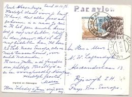 Gabon - 1976 - 100Fr Independence From USA On Postcard To Rijswijk / Nederland - Gabon (1960-...)