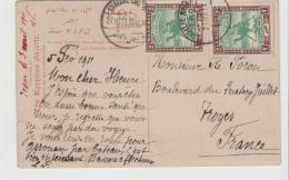 Sud027 / Bahnpost 1911 Ex Shellal (südlich Von Kartoun) Frankiert Mit Kamelreiter 2 M. (Mef.) - Soudan (1954-...)