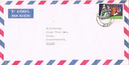 23918. Carta Aerea MAZABUKA (zambia) 1973 To England - Zambia (1965-...)