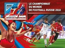 CENTRAFRICAINE 2016 SHEET WORLD CUP RUSSIA 2018 FOOTBALL SOCCER SPORTS Ca16506b - Centrafricaine (République)