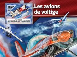 CENTRAFRICAINE 2016 SHEET ACROBATIC AIRCRAFT PLANES AIRPLANES AVIATION LES AVIONS DE POLTIGE Ca16512b - República Centroafricana