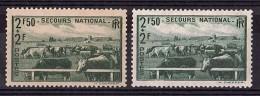 1940 - Fond Jaune / Fond Blanc - N° 469 - Neufs ** - Elevage - Errors & Oddities