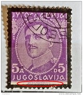 KING ALEXANDER-5 D-MEMORIAL STAMP-ERROR-ENGRAVERS NAME-RARE-YUGOSLAVIA-1934 - 1931-1941 Kingdom Of Yugoslavia