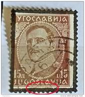 KING ALEXANDER-15 D-MEMORIAL STAMP-ERROR-ENGRAVERS NAME-YUGOSLAVIA-1934 - 1931-1941 Kingdom Of Yugoslavia