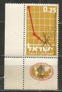 Lutte Contre Le Paludisme , Un Timbre Neuf ** D'Israël Avec Tab, Bord De Feuille, Année 1962 - Medicina