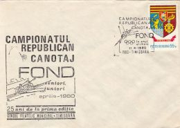 59141- NATIONAL CANOE CHAMPIONSHIP, SPECIAL COVER, 1980, ROMANIA