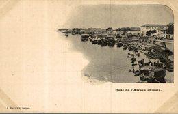 VIET NAM - Quai De L'Arroyo Chinois - Vietnam