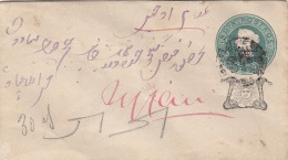 INDIEN 1893 - 1/2 Anna Ganzsache Mit Überdruck Gwalior Auf Kleinen Brief - Gwalior