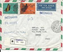 SOM030 - SOMALIA - LETTERA RACCOMANDATA  PER VIA AEREA - DA MOGADISCIO A TRENTO -  VIAGGIATA 17.07.1966 - Somalia (1960-...)