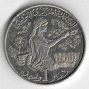 Tunisia 1983 1 Dinar [C80/1D] - Tunisia