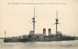 Ref R946-marine Militaire -bateaux De Guerre - Le Katori *- Cuirassé Japonais - Japon -japan - Carte Bon Etat - - Warships