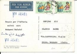 SOM010 - SOMALIA - CARTOLINA PER VIA AEREA DA MOGADISCIO A TRENTO - VIAGGIATA 1967 - Somalia (1960-...)