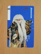 Japon Japan Free Front Bar, Balken Phonecard - 110-1220 / Theatre, Kabuki - Japan