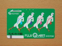Japon Japan Free Front Bar, Balken Phonecard - 110-1248 / Fuji Q-Art System - Japan