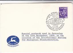 1959 ISRAEL International BIOLOGY Standardization EVENT  COVER Stamps Health Medicine - Medicine
