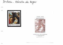 Jordaens - Adoration Des Bergers - Art