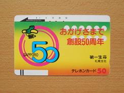 Japon Japan Free Front Bar, Balken Phonecard - 110-1318 / Sapporo 50 - Japan