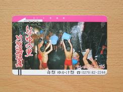 Japon Japan Free Front Bar, Balken Phonecard - 110-1335 / Festival
