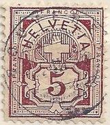 Ziffer 60B, 5 Rp.bräunlichlila  BOUVERET  (Abart)          1895 - 1882-1906 Wappen, Stehende Helvetia & UPU