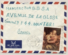 Tchad - 1974 - 40F Painting Stamp - Tintoretto - La Sainte Famille On Cover From Motssala To Nantes / France - Tsjaad (1960-...)