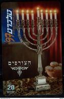 ISRAEL 1997 ISRA WORLD PRIVATE TELECARD EXIBITION TELECARD 97 MINT VF!!
