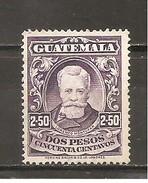 Guatemala  Yvert  213  (usado) (o) - Guatemala