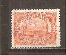 Guatemala  Yvert  222  (usado) (o) - Guatemala
