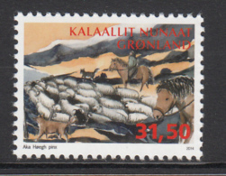 Greenland MNH 2014 31.50k Outdoor Pasture For Sheep, Horses - Agriculture - Groenland