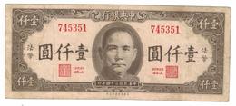 China , 1000 Yuan, 1945, P-289. VG/F, See Scan.  Free Ship. To USA. - China