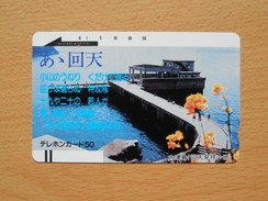 Japon Japan Free Front Bar, Balken Phonecard - 110-1437 / Bridge, Brücke, Flower, Blumen - Japan