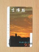 Japon Japan Free Front Bar, Balken Phonecard - 110-1484 / Sunset / Pagode - Japan