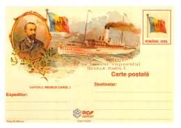 "Romania 03   Schiff ""Regele Carol I""   Cod 112/97 - Rumänien"