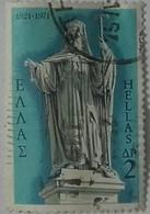 Grèce - 25 Mars 1821 Guerre D'indépendance Grecque - National Resistance
