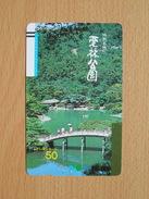 Japon Japan Free Front Bar, Balken Phonecard - 110-1505 / Bridge, Brücke / Lake, See - Japan