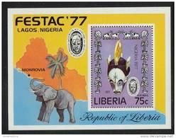 Liberia 1977 MNH SS, Elephants, African Art, Festival, Mask, Map, Nigeria - Olifanten