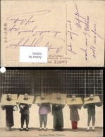 538345,China Shanghai Chinese Prisoners Gefangene Typen Hals - China