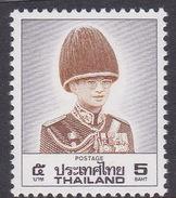 Thailand SG 1341 1988 King Rama IX  5 Baht MNH - Thailand