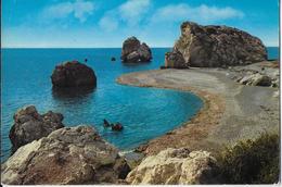 CIPRO - PAPHOS - LUOGO NASCITA VENERE - VIAGGIATA 1970 - Cipro
