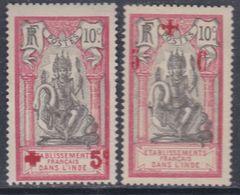 Inde N° 45 X  Au Profit De La Croix- Rouge, Trace De  Charnière Sinon TB - India (1892-1954)