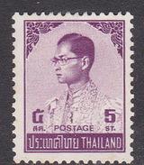 Thailand Thai Cat 735 1973 King Bhumipol 5 Satangs MNH - Thailand