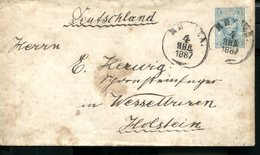 RUSSIA RUSSIAN EMPIRE 1887 STATIONARY COVER TO GERMANY - 1857-1916 Imperium