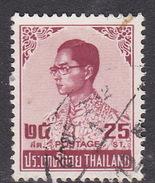 Thailand Thai Cat 1058 1980-81 King Bhumipol 25 Satangs Used - Thailand