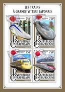CENTRAFRICAINE 2016 SHEET JAPANESE HIGH SPEED TRAINS GRANDE VITESSE JAPONAIS TGV COMBOIOS TRENES Ca16906a - Repubblica Centroafricana