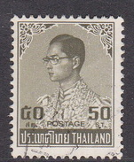 Thailand Thai Cat 1059 1980-81 King Bhumipol 50 Satangs MNH - Thailand