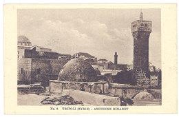 Cpa Liban / Syrie - Tripoli - Ancienne Minaret  ( édit. Sarrafian )