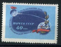 RUSSIE (  POSTE ) Y& T N°  2237  TIMBRE  NEUF  SANS  TRACE  DE  CHARNIERE , A  VOIR . - 1923-1991 URSS