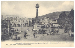 Cpa Liban / Syrie - Damas - Place El-Chouhada ( Attelages, Tramway ) - Syrie