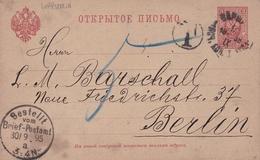 Pologne Varsovie 1895 Entier Postal Russie Pour Berlin Cachet Postdam Kalina Warszawa - ....-1919 Provisional Government