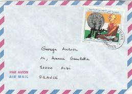 COMORES Yvert 534 Gandhi Sur Lettre Cachet HAHAYA 1991 Pour Albi